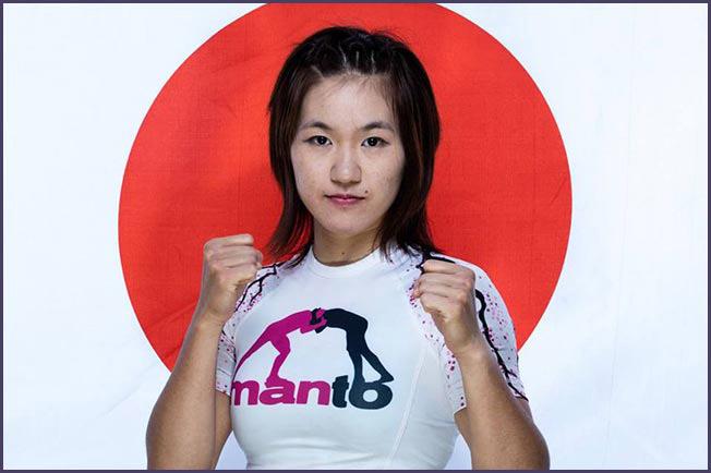 Mizuki Inoue