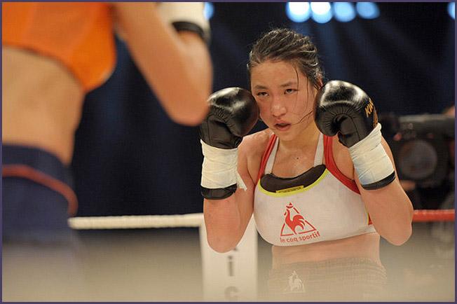 Lim Su Jeong 02