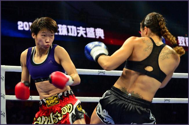 Wang Kehan